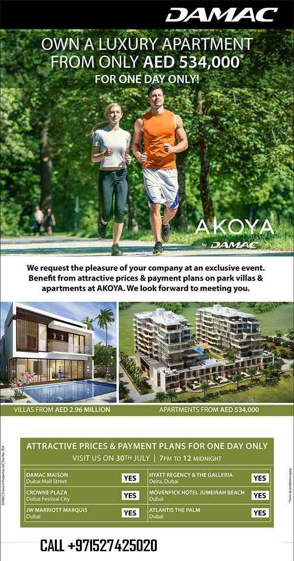 DAMAC LORETTO , akoya downtown , damac sale , damac sale on 30 july
